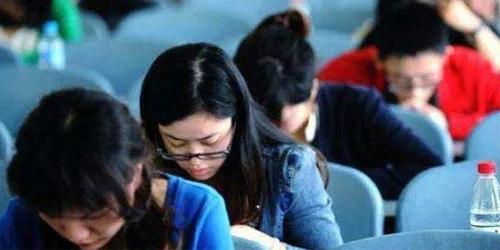 3281个国考职位调剂补录 今起网上报名