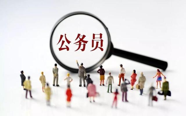 盘点2021辽宁公务员招录大数据